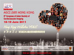 5th Congress of Asian Society of Cardiovascular Imaging, Hong Kong, 18-19 June 2011
